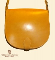 Oval Leather Bag - Large